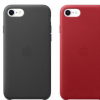 苹果宣布推出适用于iPhoneSE的新型硅胶和皮革保护套