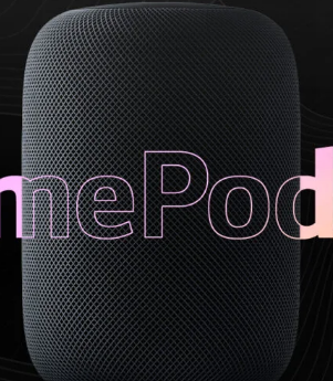 HomePod2苹果会推出另一款全尺寸智能扬声器吗