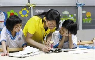 当学校是家而家是学校时应遵循哪些规则