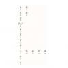 线性A分数符号的数学值