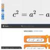 研究人员创建易于使用的数学感知搜索界面