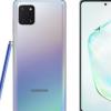 三星GalaxyNote10Lite智能手机价格公布