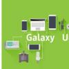 GalaxyUpcycling计划将旧的三星智能手机用于物网设备