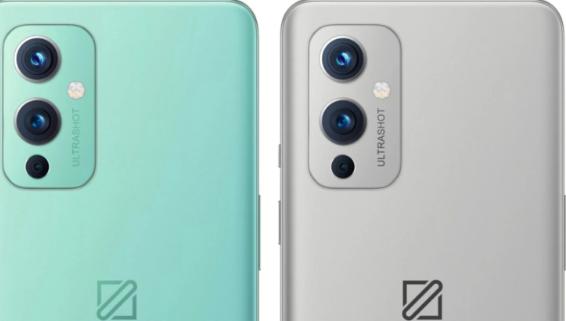 查看这些已取消的OnePlus9和9Pro5G颜色