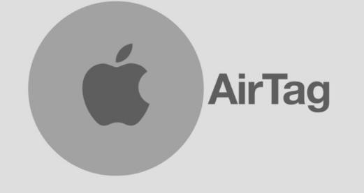 iOS13.2确认的苹果AirTag平铺式配件将采用可插拔电池