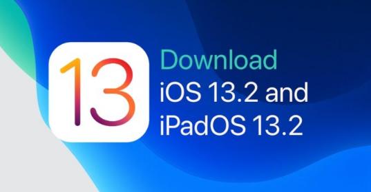 苹果发布带有深度融合Siri隐私控制等功能的iOS13.2