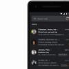如何为安卓和iOS开启谷歌Gmail暗模式