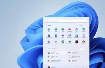 微软确认在Windows11更新的同时对其Store进行升级