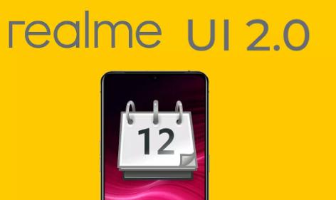 你的荣耀手机什么时候更新到荣耀UI2.0