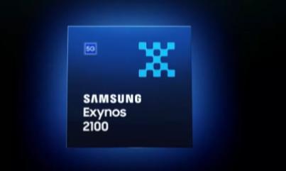 配备AMDGPU的三星Exynos2200预计将于今年推出