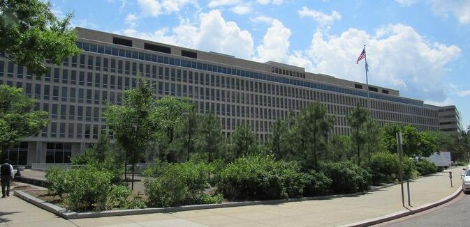 EdDepartment发现关闭的营利性欠款超过600万美元