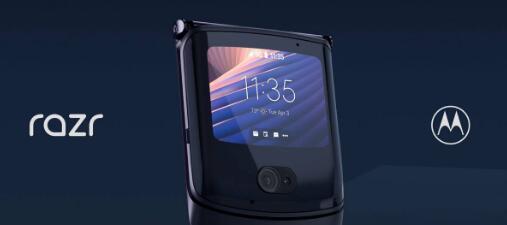 新摩托罗拉Razr是5G可折叠产品
