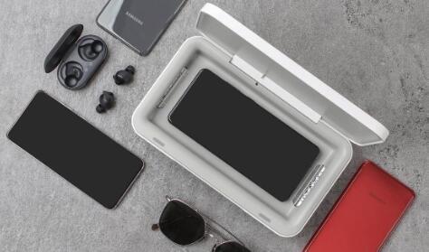 三星推出适用于手机和小物件的紫外线消毒器