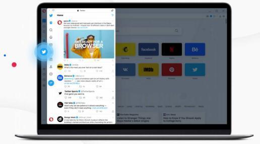 Opera浏览器在版本69中添加了Twitter边栏功能