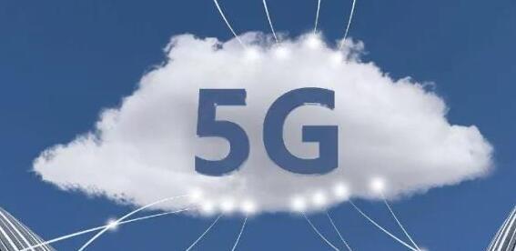 你知道什么有真正伟大的5G覆盖面吗