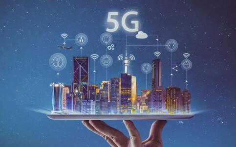 4G和5G之间的最大差距