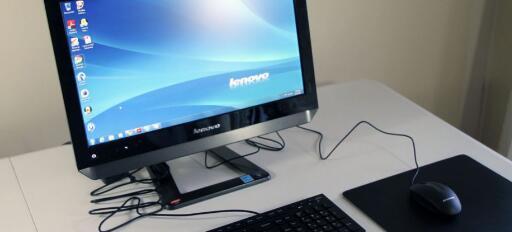联想 C325 多合一电脑的内存评测
