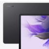 三星GalaxyTabS7FE5G配备12英寸屏幕SPen触控笔和杜比全景声