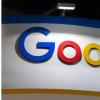 据报道谷歌将于10月5日举办新产品发布会
