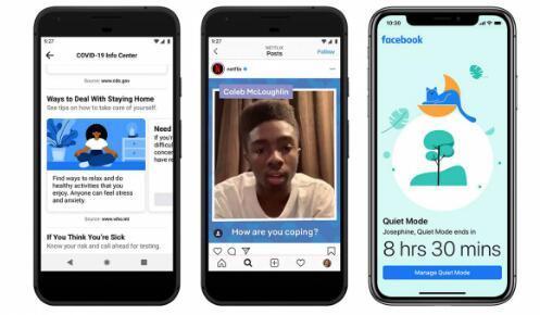 Facebook的新安静模式专为社交媒体上瘾者而设计