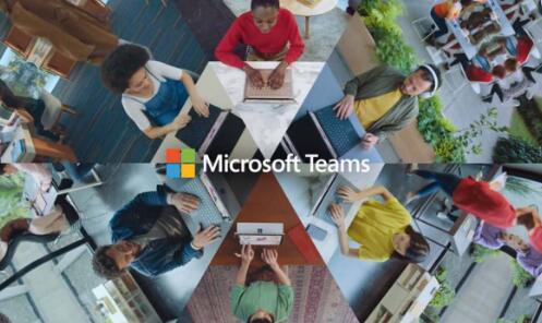 微软Teams为所有人推出自定义视频通话背景