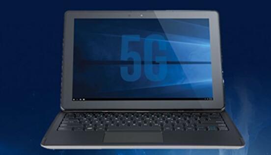 5G个人电脑和笔记本电脑将于明年年底出现