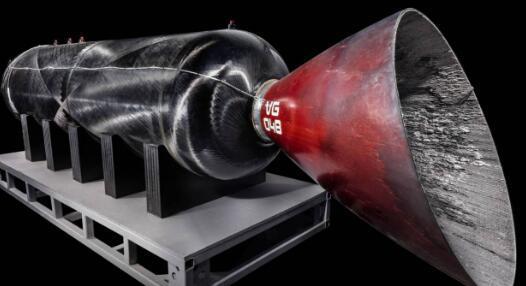 维珍银河向史密森尼捐赠历史悠久的VSSUnity混合火箭发动机